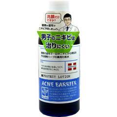 メンズアクネバリア 薬用ローション(120mL)(発送可能時期:3-7日(通常))[男性用 化粧水]