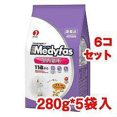 メディファス 室内猫用老齢猫用 チキン&フィッシュ味(280g*5袋入*6コセット)(発送可能時期:3-7日(通常))[キャットフード(ドライフード)]