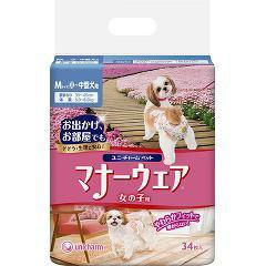 マナーウェア 女の子用 Mサイズ(34枚入)(発送可能時期:3-7日(通常))[犬のおもちゃ・しつけ]