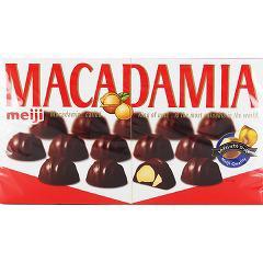 マカダミアチョコ大箱(20粒)(発送可能時期:1週間-10日(通常))[チョコレート]