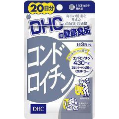 DHC コンドロイチン 20日分(60粒)(発送可能時期:3-7日(通常))[動物性サプリメント その他]