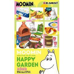 ムーミン ハッピーガーデン(1BOX)(発送可能時期:3-7日(通常))[ベビー玩具・赤ちゃんおもちゃ その他]