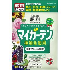 マイガーデン 植物全般用(1.6kg)(発送可能時期:1週間-10日(通常))[肥料・活力剤]