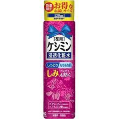 【企画品】ケシミン 浸透化粧水 しっとりもちもち肌 お試し(130mL)(発送可能時期:1-5日(通常))[トライアルキット]