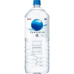 キリン アルカリイオンの水(2L*12本セット)(発送可能時期:3-7日(通常))[アルカリイオン水]【送料無料】