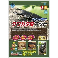 インセクトランド バイオ育成 クワガタ虫マット(10L)(発送可能時期:3-7日(通常))[昆虫]