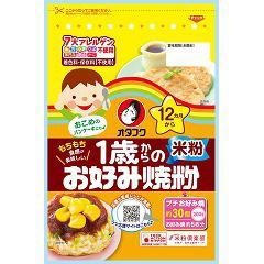 オタフク 1歳からのお好み焼粉(200g)(発送可能時期:3-7日(通常))[粉類その他]