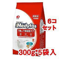 メディファス 7歳から高齢猫用 フィッシュ味(300g*5袋入*6コセット)(発送可能時期:3-7日(通常))[キャットフード(ドライフード)]