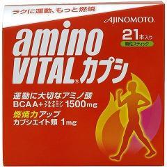 アミノバイタル カプシ(21本入)(発送可能時期:3-7日(通常))[アミノ酸 パウダー]