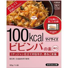 マイサイズ 100kcal ビビンバの素(90g)(発送可能時期:1週間-10日(通常))[ダイエットフード その他]