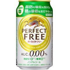 【機能性表示食品】キリン パーフェクトフリー(350mL*24本入)(発送可能時期:3-7日(通常))[ノンアルコール飲料]