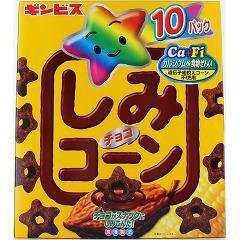 【訳あり】しみチョココーン 大箱(22g*10袋入)(発送可能時期:1週間-10日(通常))[チョコレート]