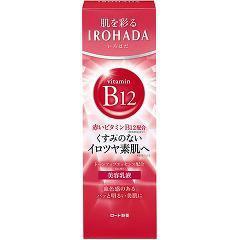 いろはだ 美容乳液(110g)(発送可能時期:3-7日(通常))[保湿乳液]