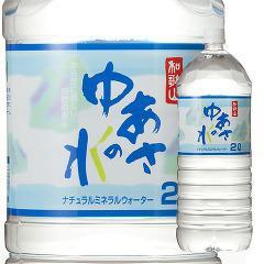 和歌山 ゆあさの水(2L*6本入*2コセット)(発送可能時期:3-7日(通常))[国内ミネラルウォーター]【送料無料】