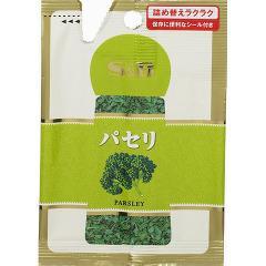S&B パセリ 袋入り(2.5g)(発送可能時期:3-7日(通常))[香辛料]