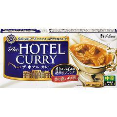 ハウス ザ・ホテル・カレー 香りのスパイス仕立て(160g)(発送可能時期:1週間-10日(通常))[調理用カレー]