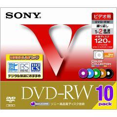 ソニー DVD-RW 2倍速 カラー(10枚入)(発送可能時期:3-7日(通常))[DVDメディア]