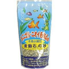 麦飯石 底砂用(500g)(発送可能時期:3-7日(通常))[観賞魚用 砂]