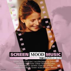 華麗なるスクリーン・ムード 旅情 CD AX-209(1枚入)(発送可能時期:1週間-10日(通常))[CDソフト]