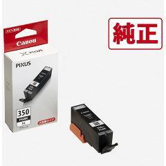 キヤノン 純正インク BCI-350XL PGBK ブラック(1コ入) (発送可能時期:1週間-10日(通常))[インク]