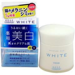 モイスチュアマイルド ホワイト クリーム b(55g)(発送可能時期:3-7日(通常))[クリーム 美白(薬用)]