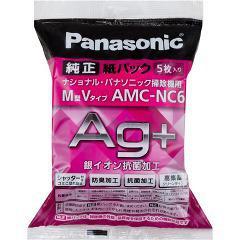 防臭・抗菌加工 紙パック M型Vタイプ AMC-NC6(5枚入)(発送可能時期:3-7日(通常))[生活用品 その他]