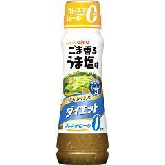 日清ドレッシングダイエット ごま香るうま塩味(200mL)(発送可能時期:3-7日(通常))[ドレッシング]