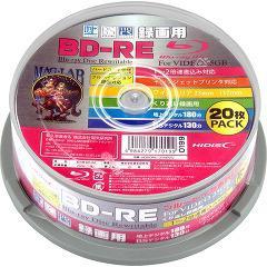 ハイディスク 録画用BD-RE 2倍速対応 ワイドプリンタブル HDBDRE130NP20(20枚入)(発送可能時期:3-7日(通常))[情報家電 その他]