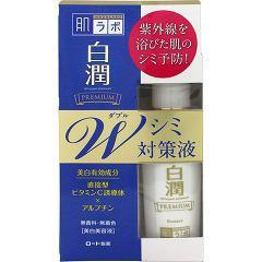 肌ラボ 白潤プレミアムW美白美容液(40mL)(発送可能時期:3-7日(通常))[薬用・美白美容液]
