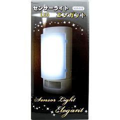 センサーライト LED エレガント(1台)(発送可能時期:3-7日(通常))[センサーライト]