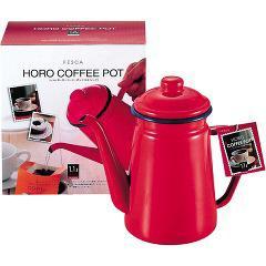 フェスカ ホーローコーヒーポット 1.1L レッド HB-730(1コ入)(発送可能時期:1週間-10日(通常))[やかん・ケトル]