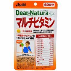 ディアナチュラスタイル マルチビタミン 60日分(60粒)[マルチビタミン]