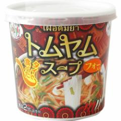 タイの台所 タイで食べたトムヤムスープ フォー入り(19g)(発送可能時期:通常1-3日で発送予定)[エスニック調味料]