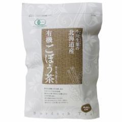 小川生薬 有機ごぼう茶 41445(1.5g*30袋入)(発送可能時期:1週間-10日(通常))[お茶 その他]