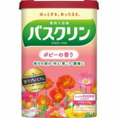 バスクリン ポピーの香り(600g)(発送可能時期:通常3-7日で発送予定)[入浴剤 その他]