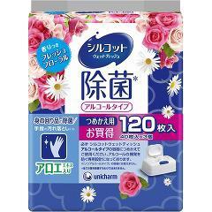 シルコット 除菌ウェットティッシュ アロエ フレッシュフローラルの香り つめかえ用(40枚*3コ入)(発送可能時期:通常1-3日で発送予定)