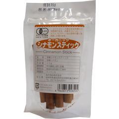 桜井食品 オーガニック シナモンスティック(20g)(発送可能時期:1週間-10日(通常))[その他ハーブサプリメント]