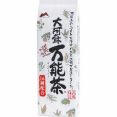 大阿蘇万能茶 選(400g)(発送可能時期:1週間-10日(通常))[お茶 その他]