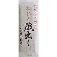 秘伝の蔵出し八割そば(乾麺)(250g)[うどん・そば・そうめん他]