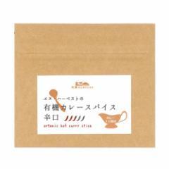 カレーミックス辛口(25g)(発送可能時期:3-5日(通常))[調理用カレー]