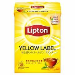 リプトン イエローラベル ティーバッグ(25包)(発送可能時期:通常1-3日で発送予定)[紅茶のティーバッグ・茶葉(ストレート)]