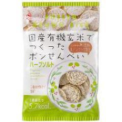 アリモト 有機玄米使用ポンせん ハーブソルト味(60g)(発送可能時期:3-7日(通常))[せんべい・おかき・あられ]