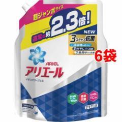 アリエール 洗濯洗剤 液体 イオンパワージェル 詰め替え 超ジャンボ(1.62kg*6コセット)[つめかえ用洗濯洗剤(液体)]【送料無料】