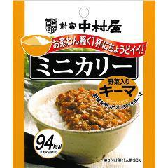 中村屋 ミニカリー 野菜入りキーマ(90g)(発送可能時期:5-7日(通常))[レトルトカレー]