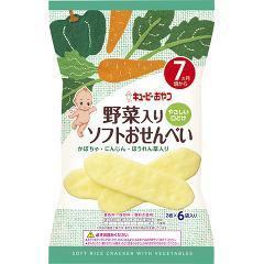 キユーピーおやつ 野菜入りソフトおせんべい(2枚*6袋入)(発送可能時期:1週間-10日(通常))[おやつ]