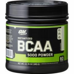BCAA5000パウダー(345g)[アミノ酸 パウダー]【送料無料】