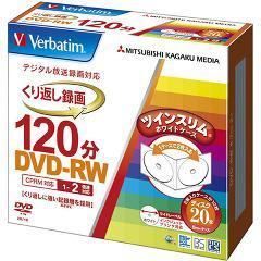 バーベイタム DVD-RW(CPRM) 録画用 120分 1-2倍速 20枚 VHW12NP20TV1(1セット)(発送可能時期:3-7日(通常))[DVDメディア]