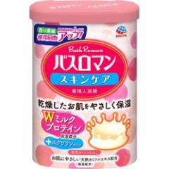バスロマン スキンケア Wミルクプロテイン(600g)(発送可能時期:通常3-5日で発送予定)[スキンケア入浴剤]