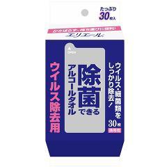 エリエール 除菌できるアルコールタオル ウイルス除去用 携帯用(30枚入)(発送可能時期:通常1-3日で発送予定)[除菌ティッシュ]