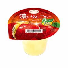 濃いりんごゼリー 0kcaL(195g)(発送可能時期:1週間-10日(通常))[ゼリー]